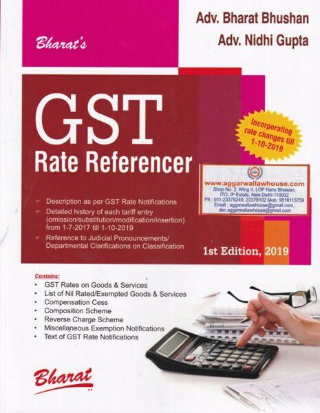 GST Rate Referencer By BHARAT BHUSHAN & NIDHI GUPTA
