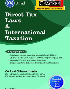International Taxation by Ravi Chhawchharia , Direct Tax Laws & International Taxation , Ravi Chhawchharia , Direct Tax Laws
