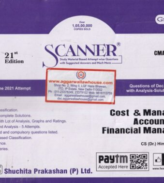 Solved Scanner CMA Inter Gr II (Syllabus 2016) Paper 10 Cost & Management Accounting and Financial Management by ARUN KUMAR