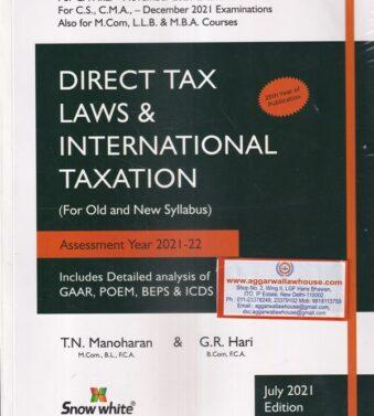 Direct Tax Laws , International Taxation , TN Manoharan , GR Hari