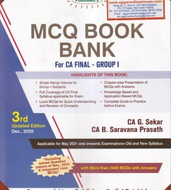MCQ Book Bank CA Final , G Sekar