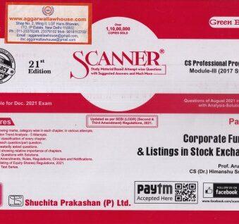 Scanner For CS Professional Module III 2017 Syllabus Paper 7