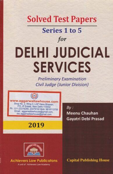 Delhi Judicial Services Solved Test Papers By Meenu Chauhan & Gayatri Debi
