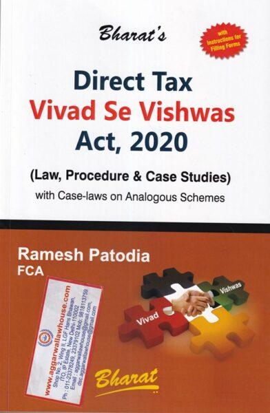 Direct Tax Vivad Se Vishwas Act 2020 By RAMESH PATODIA