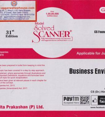 CS Foundation , Paper 1 , Solved Scanner