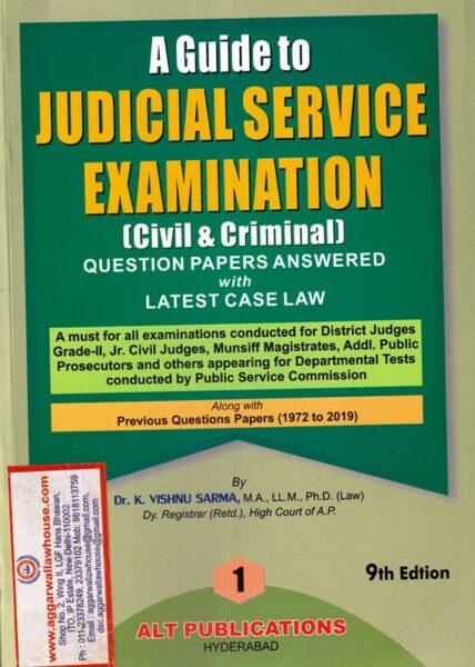Guide To Judicial Service Examination (Civil & Criminal)