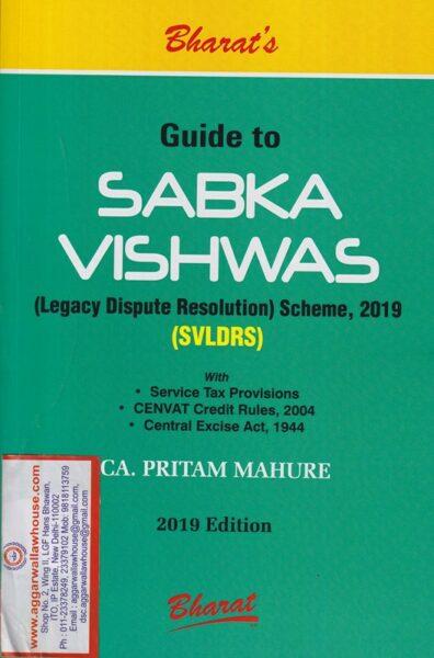 Sabka Vishwas ( Legacy Dispute Resolution ) Scheme, 2019