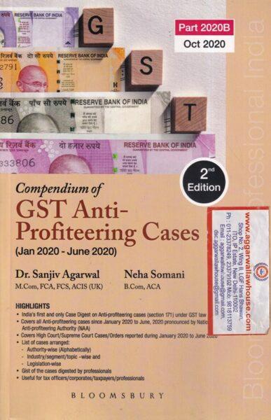 Compendium of GST Anti-Profiteering Cases