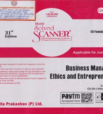 Solved Scanner , CS Foundation ,