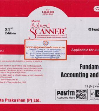 Solved Scanner , CS Foundation , Paper 4
