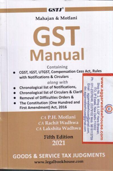 GST Manual GSTJ Mahajan Motlani