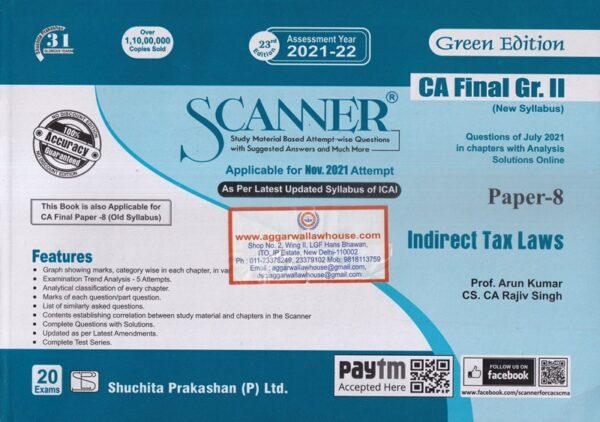 Nov 2021 Exams , Arun Kumar , Solved Scanner CA Final Gr II New Syllabus Paper 8 Indirect Tax Laws