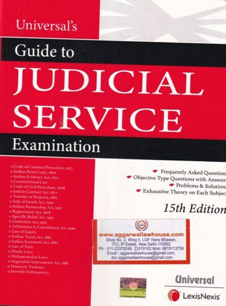 judicial service exam