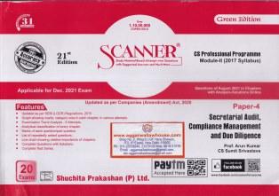 Scanner For CS Professional Module 2 (2013 Syllabus) Paper 4